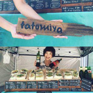 tatomiya