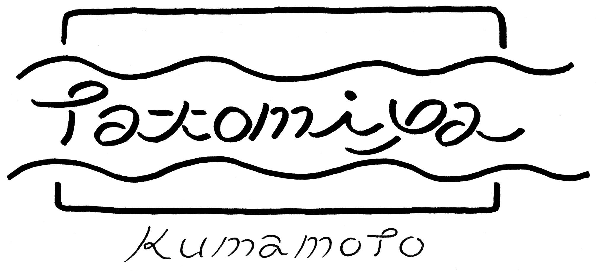 熊本のサンドイッチTATOMIYA
